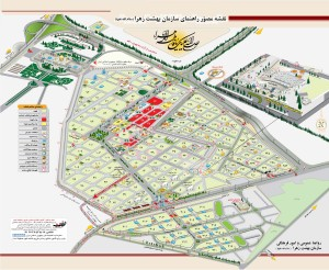 نقشه بهشت زهرا