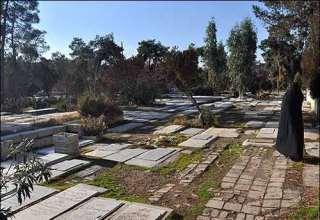 قبر - قیمت - بهشت زهرا