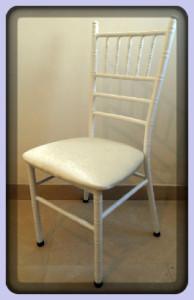 صندلی شیواری