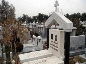 قبرستان ارامنه خاوران