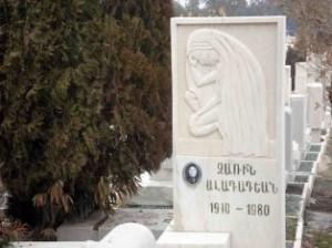 سال نو در قبرستان خاوران