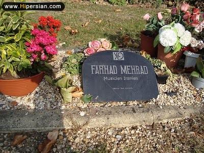 سنگ قبر فرهاد مهرداد