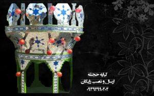 کرایه حجله مراسم در تهران