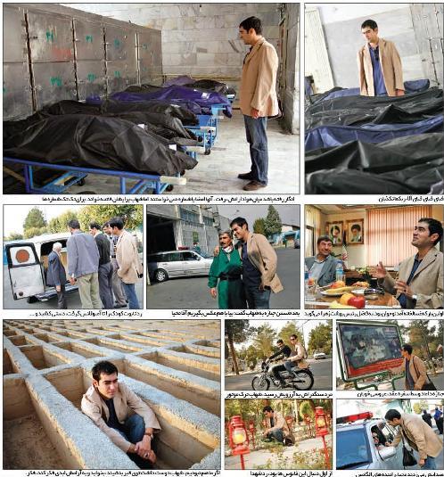 شهاب حسینی در بهشت زهرا