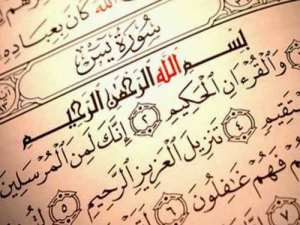 قرآن خواندن
