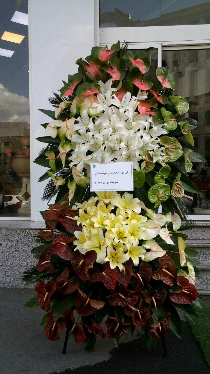 تاج گل ختم و فروش ویژه بهترین و ویژه ترین تاج گل مراسم ترحیم