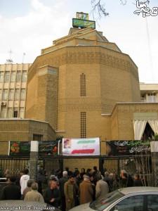 مسجد الغدیر میرداماد مجلس ختم
