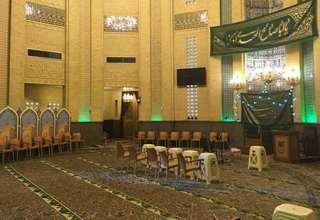مسجد الغدیر