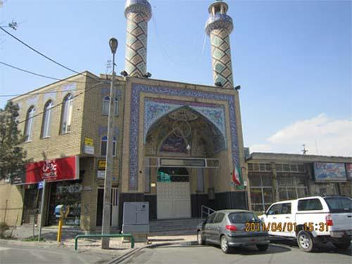 مسجد الزهرا شهرک غرب
