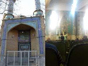 مسجد حجت ابن الحسن سهروردی