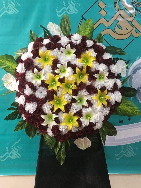 تاج گل موسسه مهر گستر