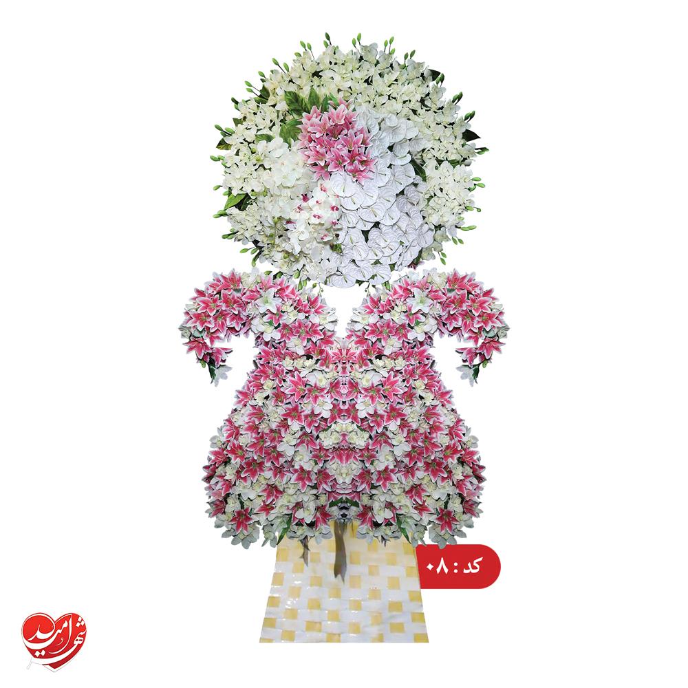 تاج گل خیریه اجاره تاج گل از موسسات خیره