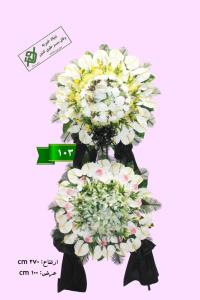 تاج گل خیریه بنیاد خیریه وفاق سبز علوی