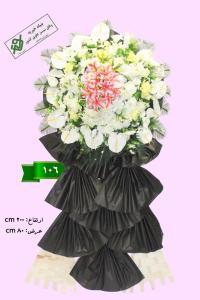 تاج گل خیریه موسسه خیریه تاج گل خیریه بنیاد خیریه وفاق سبز علوی