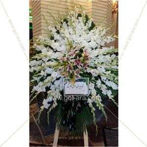 تاج گل شماره 2 تاج گل یک طبقه کلاسیک قیمت : دویست هزار تومان با ارسال رایگان در محدوده تهران
