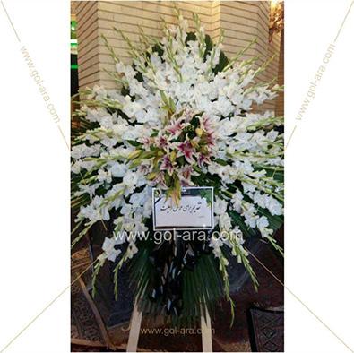 عکس شماره 2 تاج گل یک طبقه کلاسیک قیمت : دویست هزار تومان با ارسال رایگان در محدوده تهران