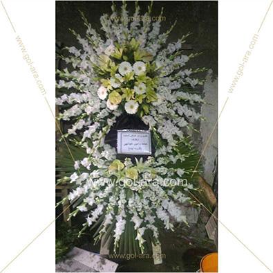 تاج گل و قبول سفارش تاج گل جهت مراسم ترحیم