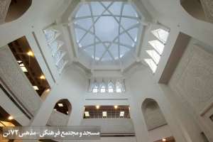 مسجد 72 تن در ضلع غرب میدان آزادی