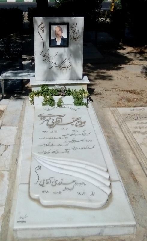 طرح سنگ قبر سنگ قبر مرمر سفید