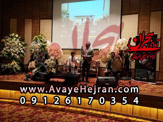 گروه موسیقی آوای هجران