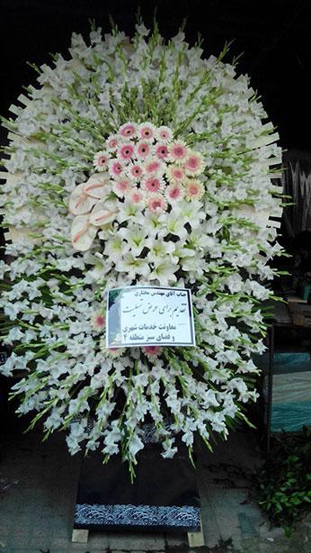 تاج گل ترحیم و ختم مسیر بهشت زهرا جهت سفارش برای سر مزار