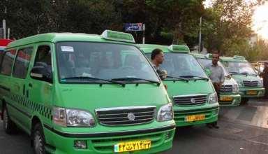 اجاره ون دربستی و سرویس مدرسه با مجرب ترین رانندگان از تهران به سراسر کشور