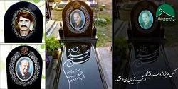 طرح سنگ قبر جدید به همراه گلدان و عکس رنگی