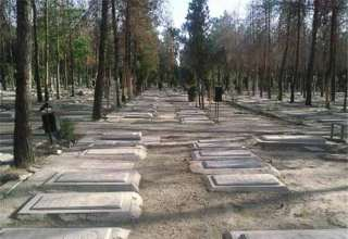 خرید و فروش قبر
