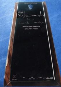 سنگ قبر