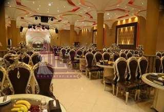 تالارهای قصر پارسیان