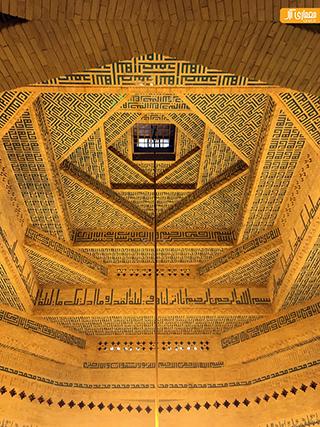 مسجدالغدیر میرداماد