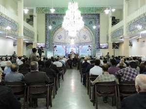 مسجد جامع احمدیه نارمک