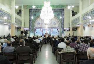 مسجدجامع احمدیه نارمک