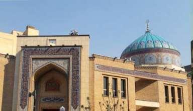 مسجد الزهرا (س) (کرمانشاهیهای مقیم مرکز)