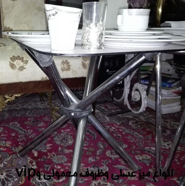 خدمات ترحیم افق- ظروف کرایه و کرایه صندلی