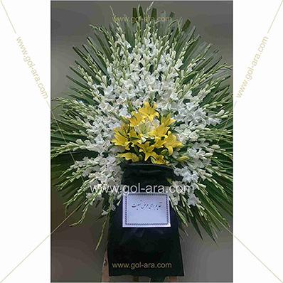 تاج گل و قبول سفارش تاج گل برای مراسم ترحیم