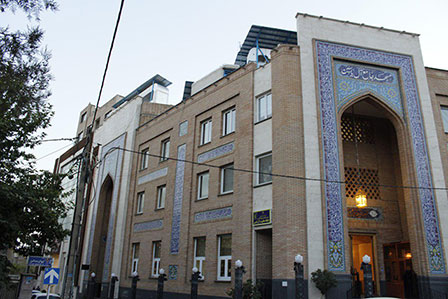 مسجد جامع آل یاسین