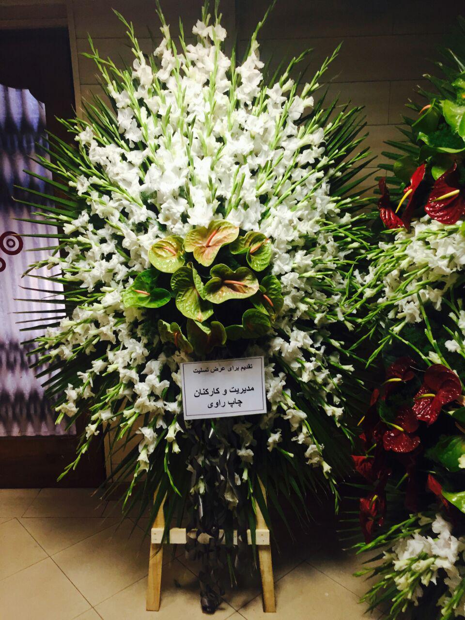 تاج گل مراسم ختم مناسب برای مراسمات ختم