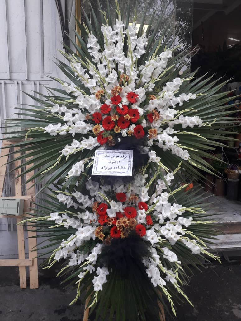 تاج گل دو طبقه مناسب مراسم ختم و شادی گلستان رضا