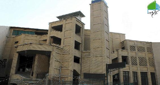 نمای اصلی مسجد و کانون توحید