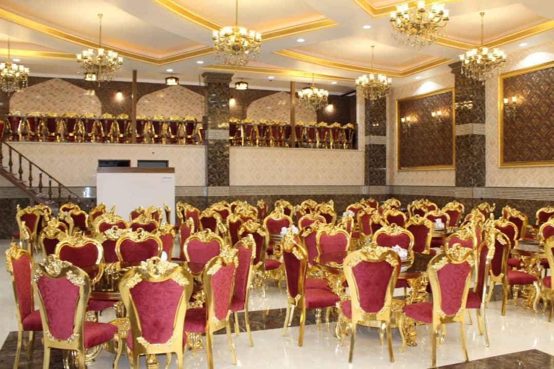 تالار پذیرایی فردوس طلایی