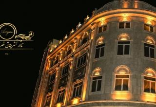 تالار قصر آرین باقرشهر