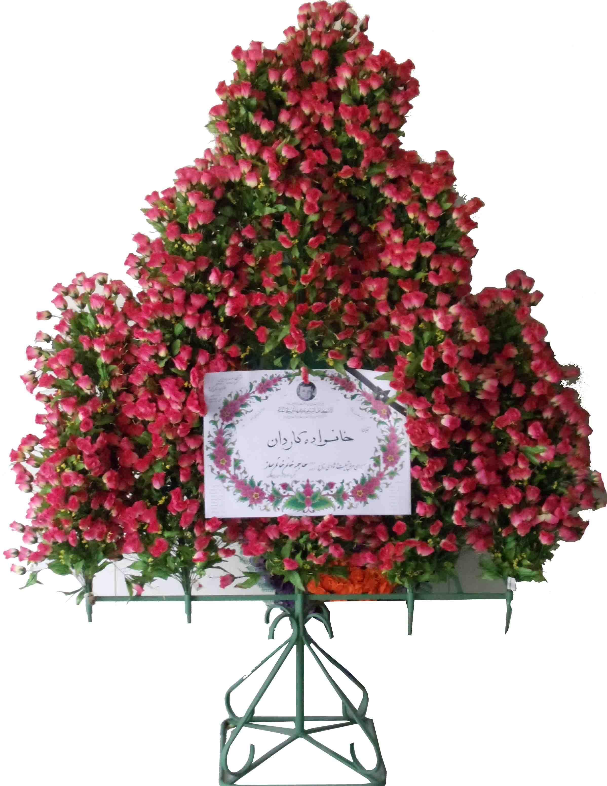 تاج گل خیریه اصفهان