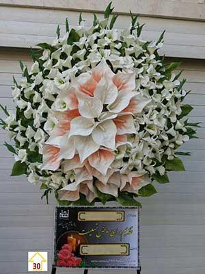 تاج گل خیریه انصار الحسین