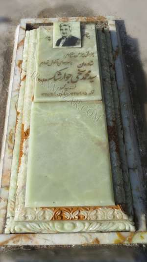 سنگ قبر مرمر سبز کد M313