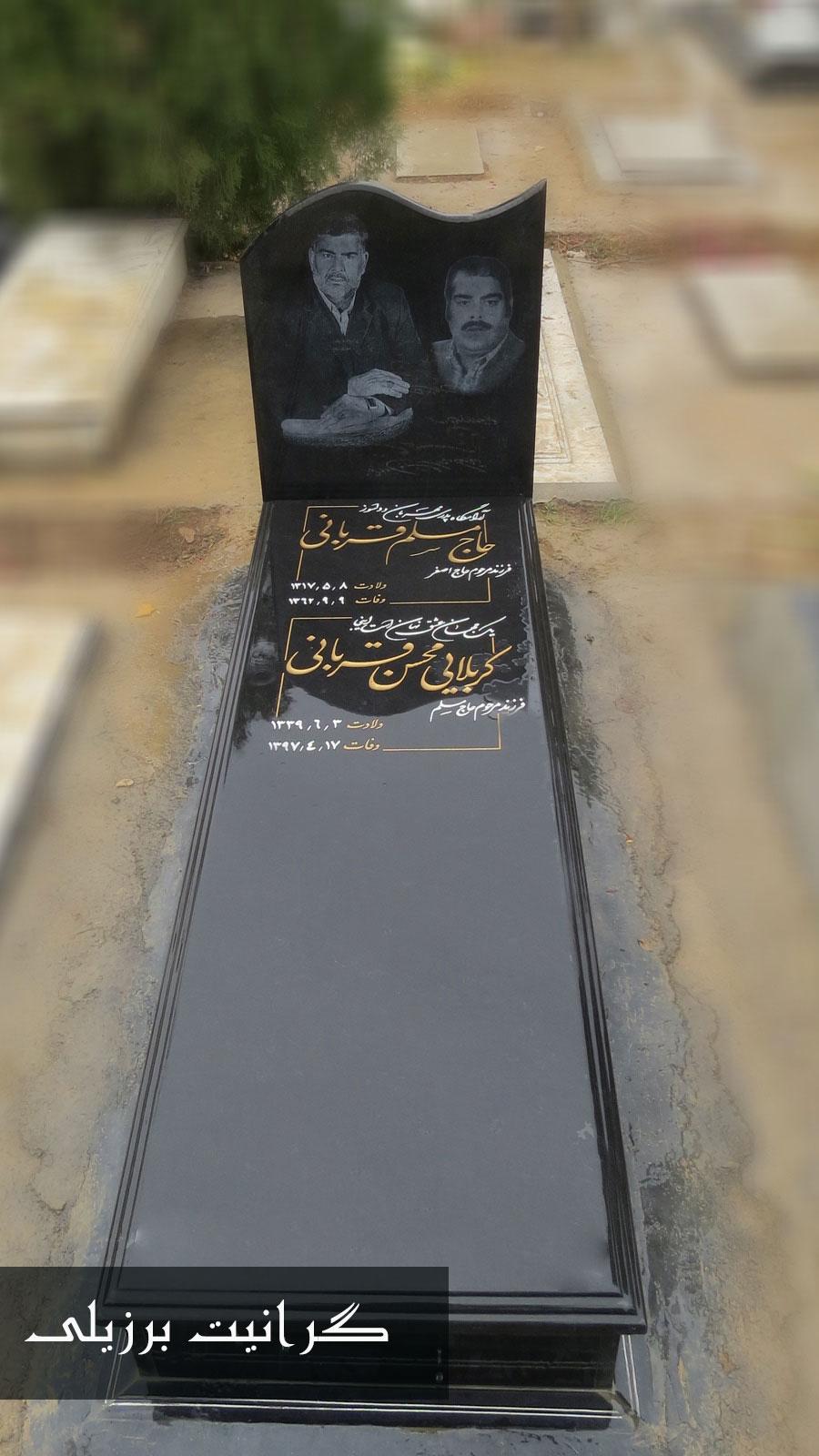 سنگ مزار گرانیت مشکی برزیلی