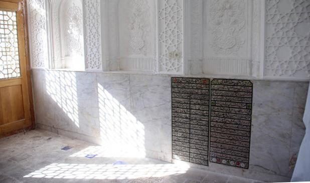 سنگ قبر پروین اعتصامی