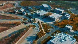 آدرس آرامستان شیراز (بهشت احمدی)