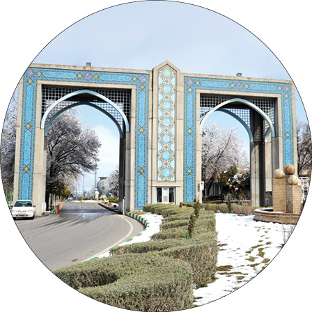 آرامستان مشهد
