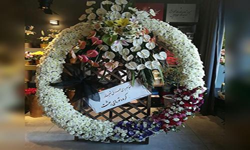 تاج گل طبیعی ترحیم در مشهد